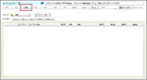 amizo_sample_11