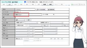 amizo_sample_12
