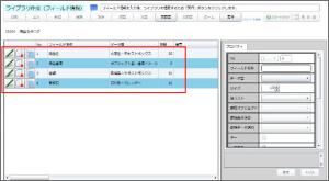 amizo_sample_13