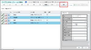 amizo_sample_132
