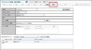 amizo_sample_15
