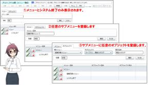 amizo_sample_16