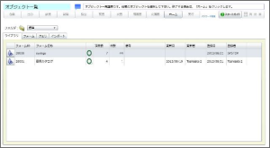 amizo_sample_21