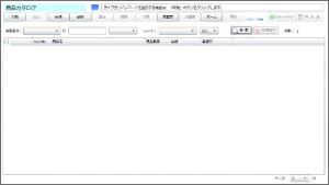 amizo_sample_22