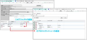 amizo_sample_35